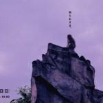 【悲報】上野動物園、淫夢に媚びる