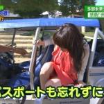 【画像】多部未華子、紀行バラエティであわやパンチラ…セクシーショットを連発