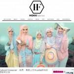 【画像】イスラム教徒の女性ファッション「ムスリムロリータ」が斬新かわいい