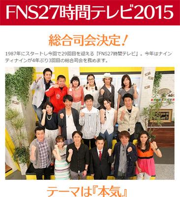 20150511-00010001-nkcyzo-000-1-view
