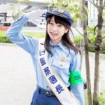 """【画像】""""岡山の奇跡""""といわれる美少女が一日警察署長に"""