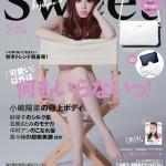 【画像】小嶋陽菜、全裸風表紙『sweet』27万部超で完売