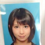 【画像】AV女優、湊莉久ちゃんの証明写真wwwww