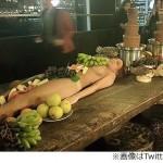 【画像】女体盛りパーティー大炎上、「HENTAI」と店に非難
