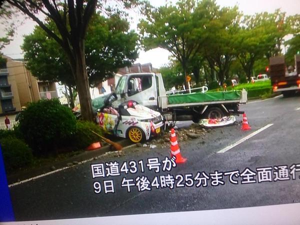 【画像】ラブライバー事故死wwwww