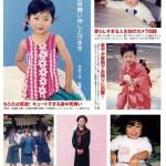 【画像】紗倉まなの子供の時の写真wwwww