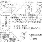 モヤさまで狩野恵里アナが痴態披露 疑似フェラ連発で過激派一直線