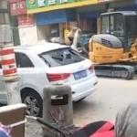 【中国】「車が小さい!」 夫が買ってきたアウディQ7をボコボコにする妻