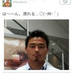 五郎丸歩、Twitterでゲイを片っ端からブロックwww