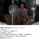 【画像】平祐奈が新ドラ『JKは雪女』でセクシーシーン連発して話題に