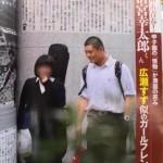 【画像】清宮幸太郎と広瀬すず、付き合っていた