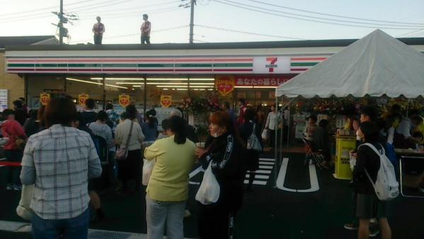 【画像】セブンイレブンが島根県松江市に初出店 → 行列やべえwwww
