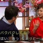 とんねるず石橋、西内まりやへのセクハラ行為「アメリカではダメ」日本の恥と酷評される
