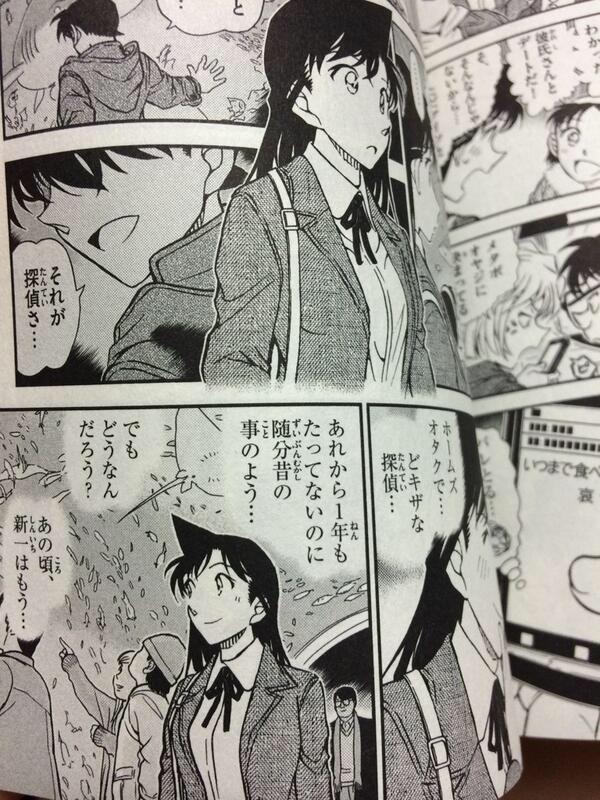 【悲報】コナン世界、一年も経ってなかった