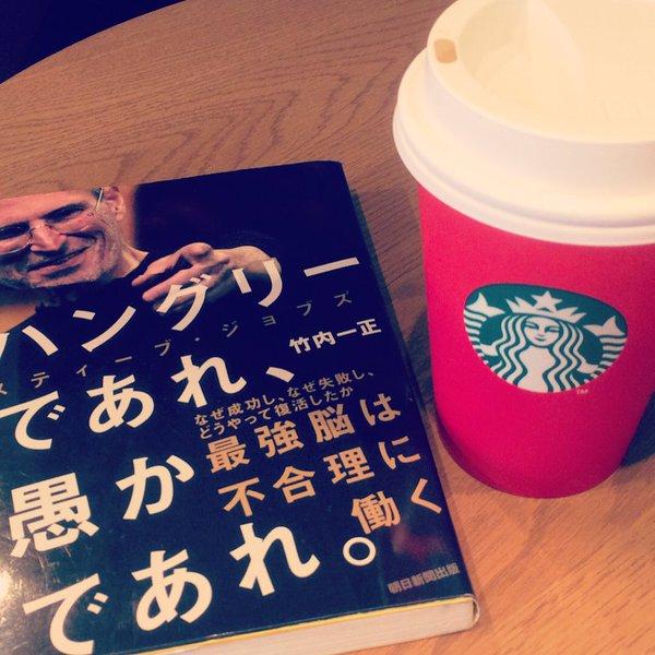 「カフェ 読書」でTwitter検索した結果wwwww