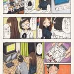 【画像】女が描いた漫画が正論でワロタwwwww