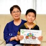 【大阪】未来人くん(8)、カニ好きのおばあちゃんのために「カニむきロボット」を発案、町工場が試作