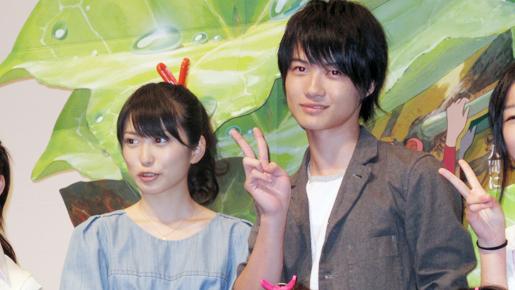 神木隆之介と志田未来の子供wwwwwwwww
