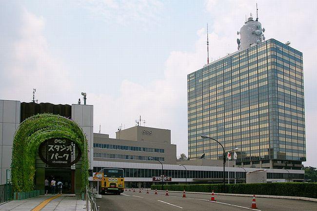 【悲報】 NHK受信料実質全世帯義務化へwwwwww