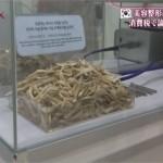 日本人女性、韓国で整形手術後に宿泊先で死亡