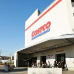 【米国様】コストコ時給1600円の衝撃、近隣店にバイト集まらず