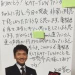 【画像】くりぃむしちゅー上田晋也、ファンレターに返信wwwwww