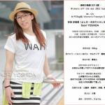 【画像】吉田沙保里が可愛くなってる。これはアリ