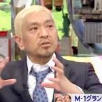 松本人志、トイレでは「大小かかわらず手を洗わない」