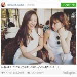 【画像】 西内まりや、美人姉との2ショット公開 「こんな美人姉妹に遭遇してみたい」の声