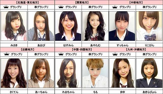 Oricon_2064326_1[2]