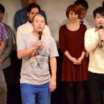 【悲報】お笑いコンビ「カオポイント」が解散すると表明