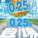札幌に画期的なパチンコ屋が登場wwwww