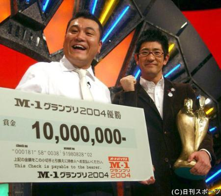 20151227-00000031-nksports-000-6-view