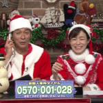 さんまも顔面蒼白!?「明石家サンタ」への不幸電話にスタジオが凍りつく放送事故「重すぎて笑えない」