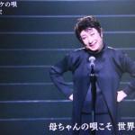 【紅白】美輪明宏、2ちゃんねるで叱られ反省 「すごい世の中になった」