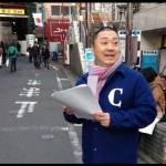 極楽とんぼ・山本圭壱「いろんな仕事を解禁」 「私はね、来年はみなさんに映像を見せたい」