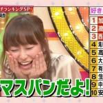 元TBS枡田絵理奈アナ(30)、8カ月ぶりテレビ復帰「クイズ正解は一年後」生出演