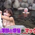 【画像】フジでGカップグラドルの乳首ポロリwwwwwwww