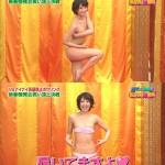 【画像】女が「安心してください、履いてますよ」した結果wwwww