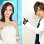 【速報】北川景子&DAIGOが結婚