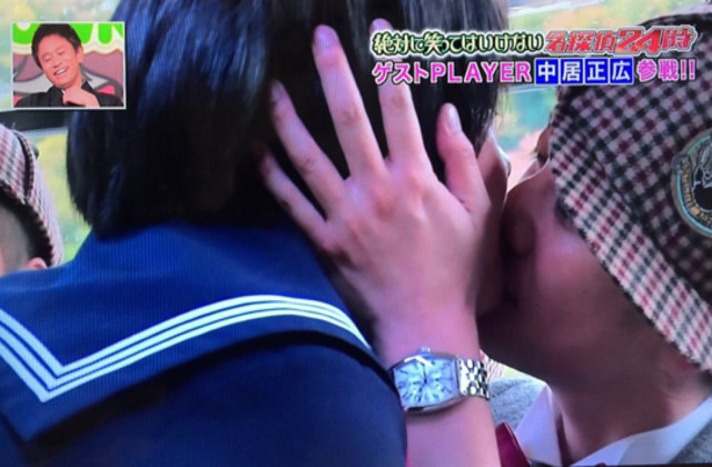 gakitsuka2016-smapnakai-1