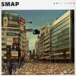 """SMAP解散阻止""訴え購買運動始まる 「世界に一つだけの花」300万枚目指す"