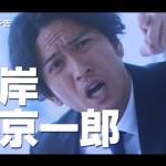 長瀬智也主演のドラマ「フラジャイル」が爆死スタート、「農作業の印象が強い」「医者役は無理」の声