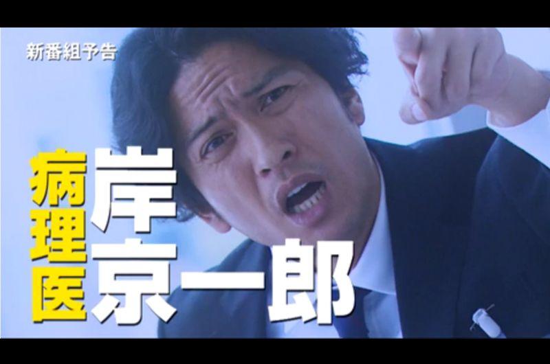 tokyo_torisetsu_img_427-02