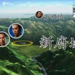 【テレビ】歴史ゲームファンが騒然!「真田丸」の3D地図がまるで「信長の野望」!?