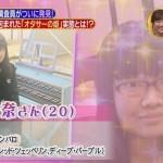 【悲報】オタサーの姫、とうとうTVで紹介される