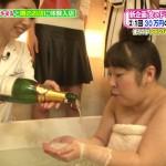 【画像】ヒルナンデスの即ハボ人妻入浴シーンwwwww