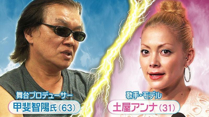 土屋アンナさん勝訴!舞台公演中止訴訟 名誉毀損で甲斐氏に33万円支払い命令