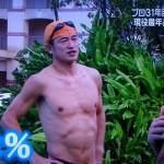 【画像】キングカズ(48)の裸wwwww
