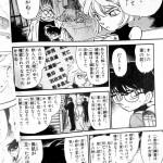 今週の「名探偵コナン」で19年越しの伏線回収キタ――!!!